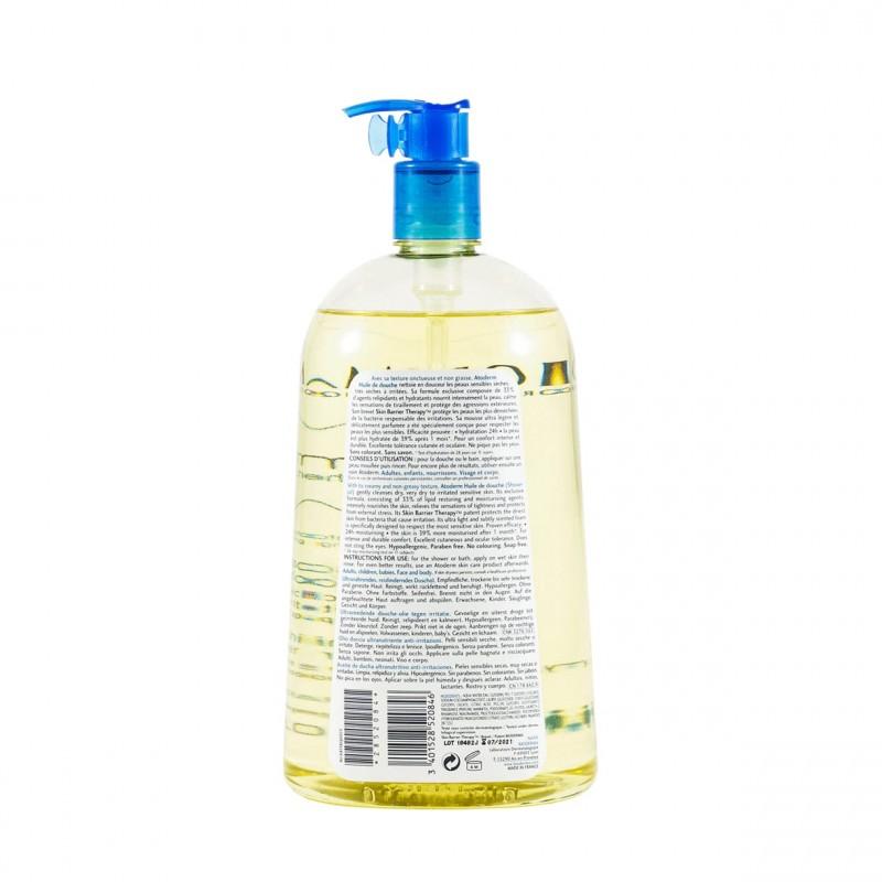 Bioderma atoderm huile douche 1 l