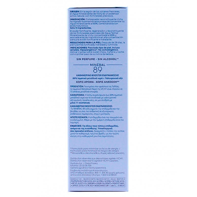 Vichy mineral concentrado 89 75 ml-Farmacia Olmos
