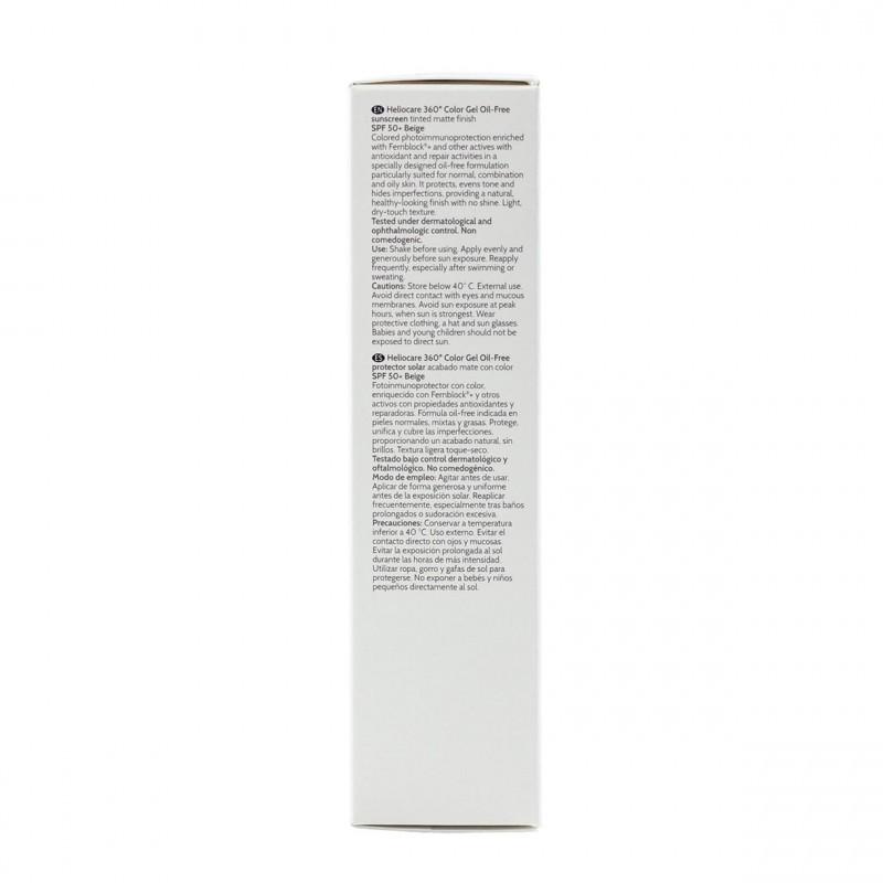 Heliocare 360ºspf 50+ color gel oil-free beige 50ml pack 2 unidades+regalo endocare-c 7 ampollas-Farmacia Olmos