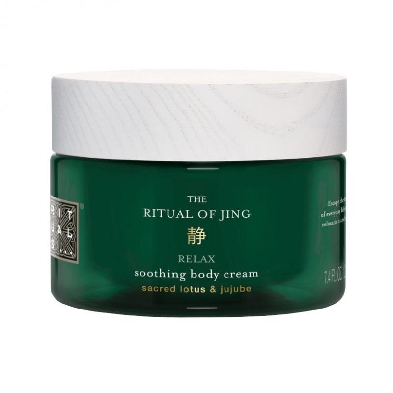 Rituals of jing body cream 220ml - Farmacia Olmos