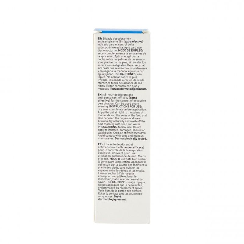Martiderm driosec gel 75 ml-Farmacia Olmos